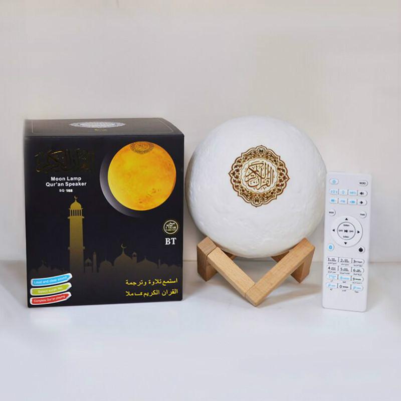 led quran moon lamp
