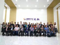 China LED Lights Factory